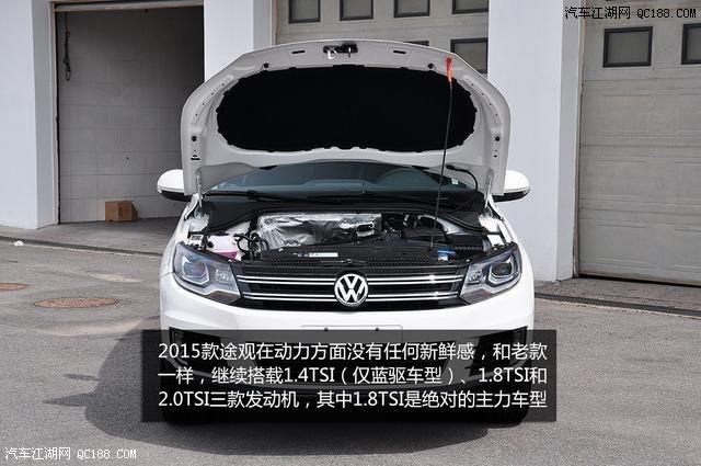新年低价促销 大众途观现车最高降8万售全国无附加