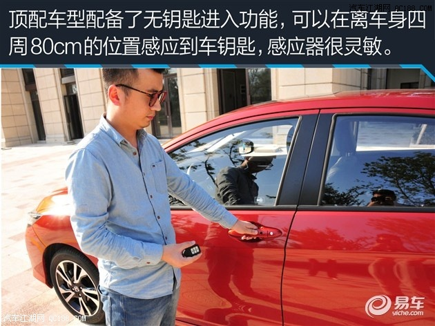 本田哥瑞特价促销最高直降5万现车充足火热售全国高清图片