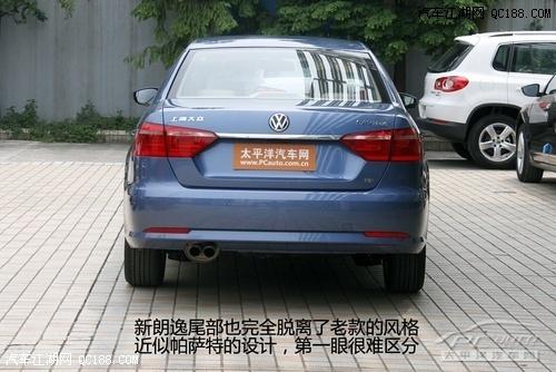 新年上海大眾朗逸2016款說明書 大眾促銷車型