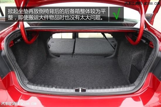 北京悦达晨阳汽车贸易公司  我们今天进行深度体验的车型是一汽大众宝来1.4TSI DSG豪华版其官方指导价格为14.83万元。一汽大众宝来分别搭载两款不同排量发动机,一款搭载的是1.6L自然吸气发动机,而另一款则为1.4TSI+DSG涡轮增压发动机。1.6L版本宝来匹配的变速箱为5档手动和6速手自一体变速箱可供选择,而1.