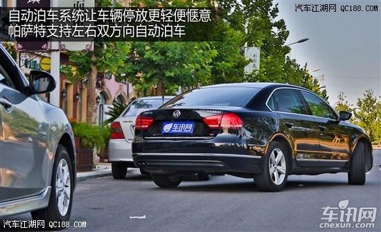 汽车江湖 -大众帕萨特全国销售最高让利8万现车充足高清图片