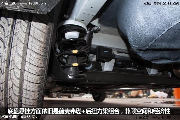 北京中汽腾飞现代瑞纳价格为什么这么低北京4s店促销