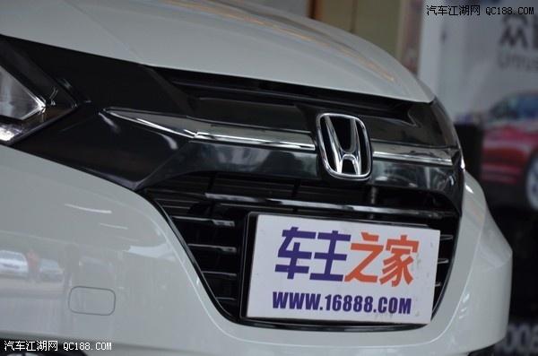 本田缤智新款热销全国销售最高降5万