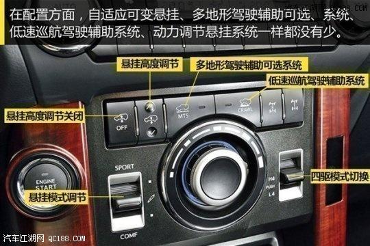 天津港丰田霸道4000价格普拉多4000报价46万