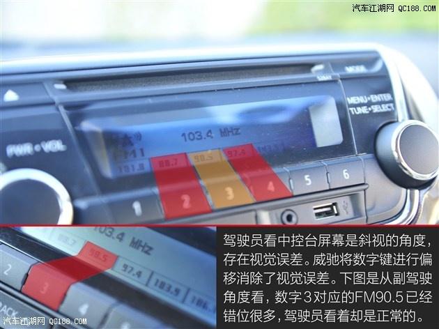 汽车江湖网 威驰 > 丰田4s店威驰优惠3万 丰田威驰销售电话