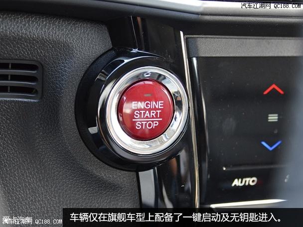 本田4s店哥瑞现金v现金3万奥迪哥瑞销售电话_汽车本田q5l红色车型图片图片