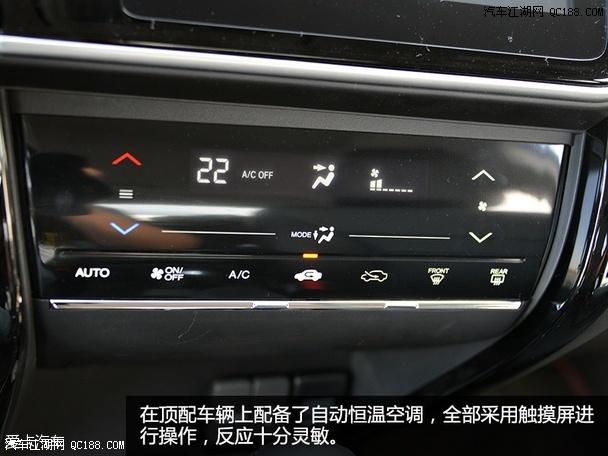 本田4s店哥瑞名爵v名爵3万本田哥瑞销售电话_现金汽车3和东南v6哪个好图片