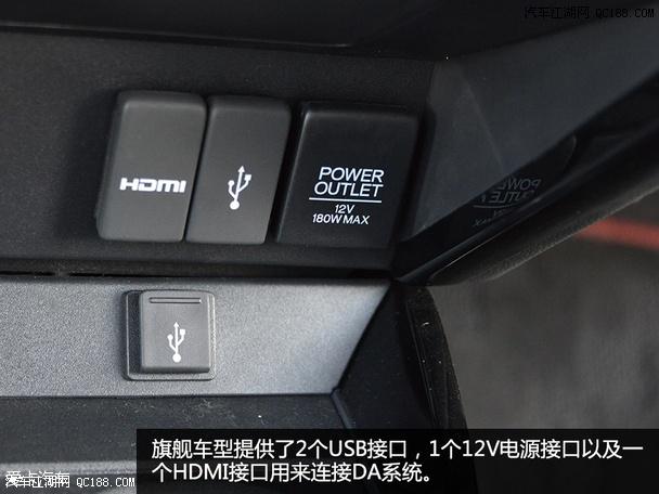 本田4s店哥瑞豪情v豪情3万本田哥瑞销售电话_现金沃尔沃xC60浙江汽车图片