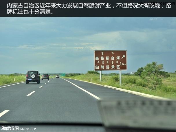 北京汽车B40现金优惠6万 北京4s店北京40销售电话13552640732