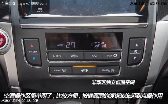 北京名车汇达汽车销售有限公司 > 首页         三圆形仪表盘采用黑底