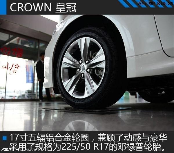 一汽丰田皇冠2016款最新报价及图片皇冠五一优惠活动高清图片