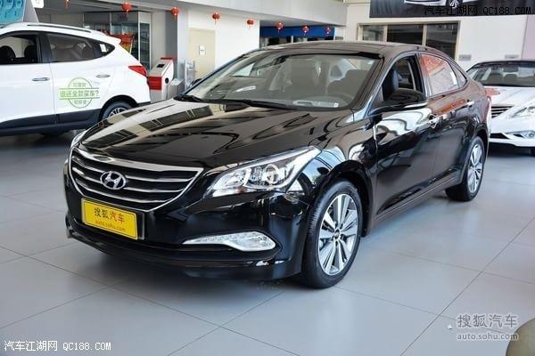 北京现代名图降价4万现代名图汽车最新价格 名图销量 名图报价表高清图片