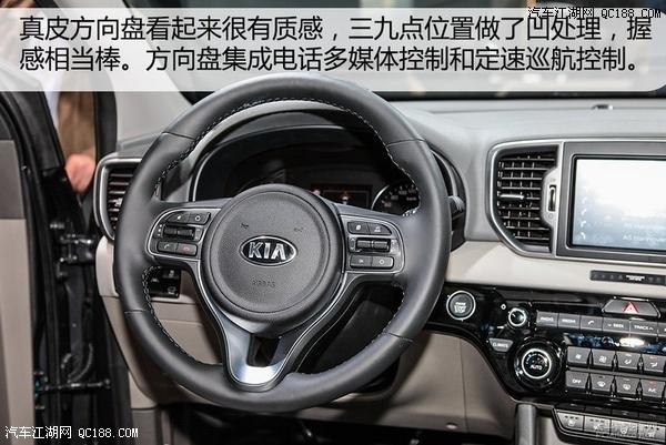 【起亚智跑 现车优惠5万 恒瑞达可代办理北京周边牌_北京恒瑞达汽车高清图片