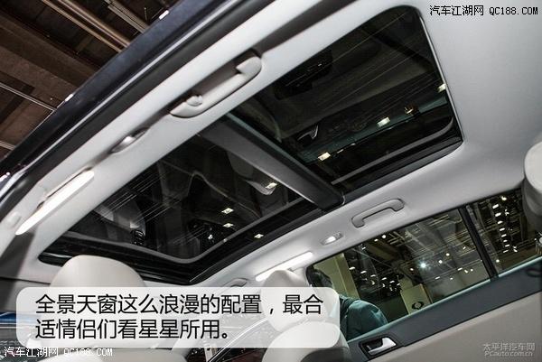 起亚智跑 现车优惠5万 恒瑞达可代办理北京周边牌高清图片