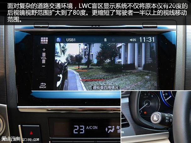 2015款广汽本田新款凌派-本田凌派全系特价优惠促销现车最高优惠5万高清图片
