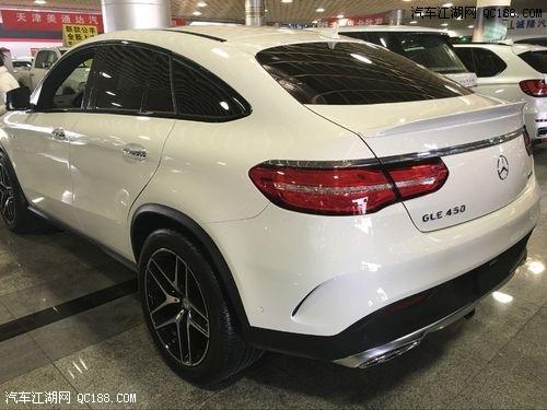 【奔驰gle450价格gle400价格最低多少_天津中