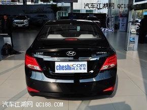 【北京现代2016款瑞纳有车吗报价多少钱新款和老款有什么区别_北京高清图片