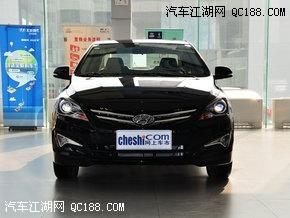 北京现代2016款瑞纳有车吗报价多少钱新款和老款有什么区别高清图片