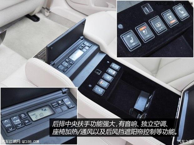 日产天籁2016款最低价北京团购会裸车最高优惠8万高清图片