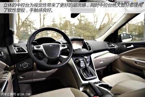 长安福特翼虎北京现车直降8万全国可上牌高清图片