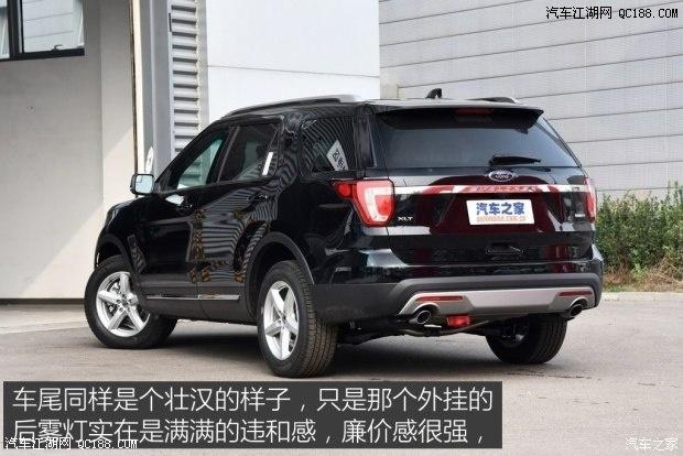 进口福特探险者北京现车直降15万可上全国牌照