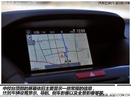 讴歌MDX最低多少钱 哪里价格最低 北京全国最低价高清图片