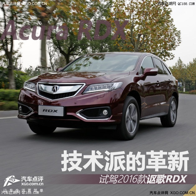 讴歌RDX最低多少钱 哪里价格最低 北京全国最低价高清图片