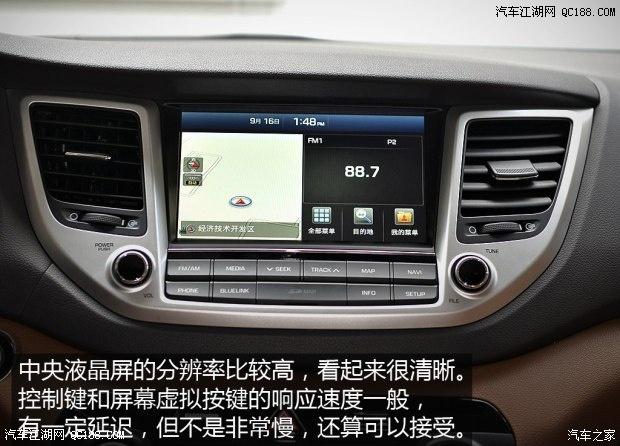 现代途胜2016款最新报价北京团购会最高优惠5万高清图片