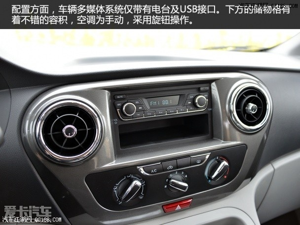 江淮瑞风m3官方最新报价现金直降2万元m3哪里有现车全国最低价多少高清图片