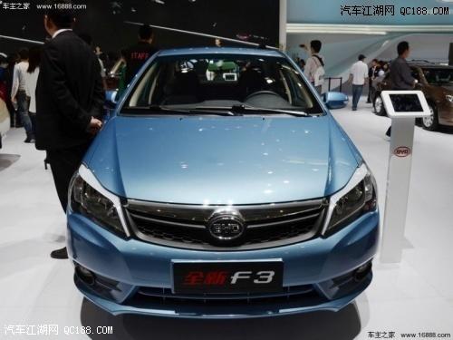 比亚迪f3现车充足.全系购车优惠1.5万元 售全国