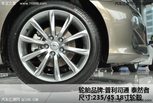 丰田锐志2016款报价国五裸车最高优惠7.2万高清图片