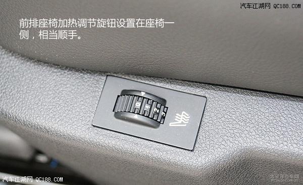 标致3008轮胎多大 标致3008最高优惠多少钱高清图片