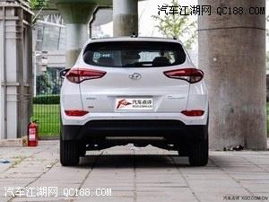 【现代全新途胜买车最低多少钱 哪里价格最低 北京最低价_北京广诚永高清图片