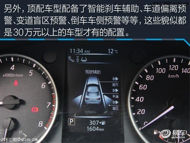 汽车江湖网-蓝鸟限时疯狂优惠促销最高直降3万更有豪华大礼包高清图片