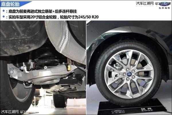 福特锐界2.0T报价2016款北京现车优惠7.2万高清图片