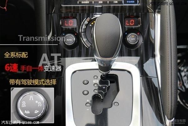 东风标致3008发动机参数对比-标致3008最高优惠多少钱 标致3008哪高清图片