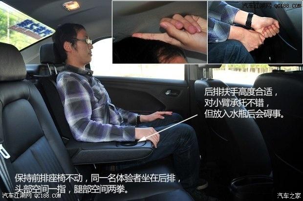 传动系统匹配一台4速自动变速箱或者5速大厦变速箱.博瑞琪手动图片