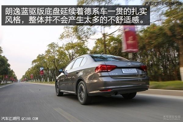大众朗逸2016款自动舒适 大众朗逸1.2t试车型高清图片