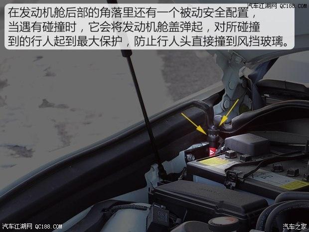 皇冠2016年五一优惠活动北京全新报价 全国上牌高清图片