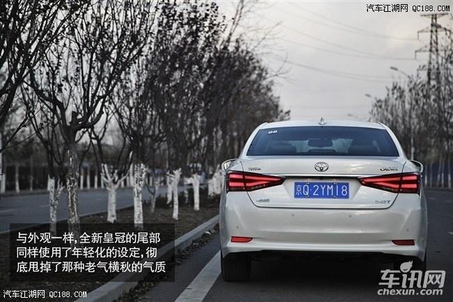 【丰田皇冠高配和标配的都差什么啊 哪里优惠大_北京易贷购汽车销售高清图片