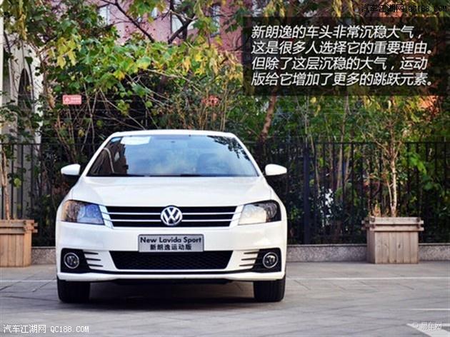 2016款大众朗逸最低价格 大众朗逸现车优惠5.5万高清图片