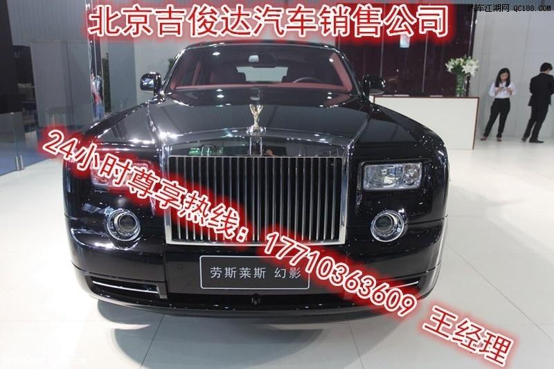 2016款东风风神AX7新车到店预定送万元礼包 东风风神AX7最新带T发高清图片