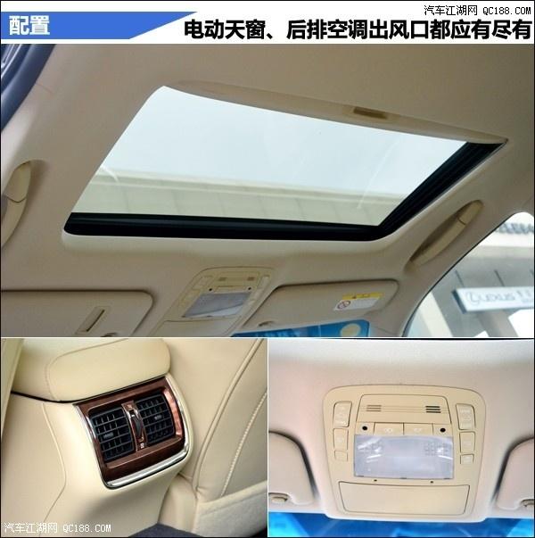 丰田皇冠报价配置现金优惠10万 2016款现车售全国高清图片
