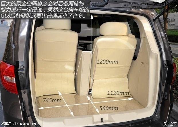 别克系列GL8促销车型 北京别克促销高清图片