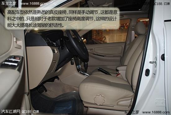 丰田花冠最新报价及配置2016款花冠现车降价4万高清图片
