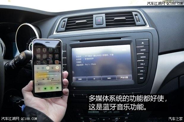 多媒体系统的功能比较丰富,包含了收音机,导航,倒车影像,蓝牙电话