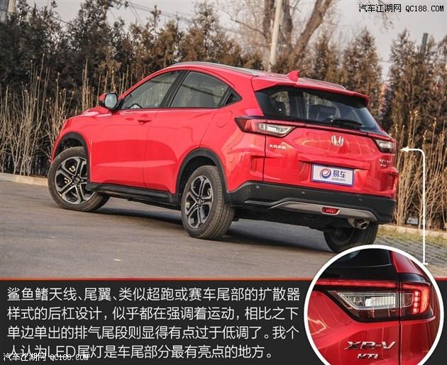 本田xrv全国购车热线:-本田XR V 北京最新报价 优惠现金5万 销售全国高清图片