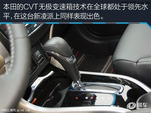 2016款本田凌派-16款本田凌派北京最低价5.98万车展现车降价5万高清图片