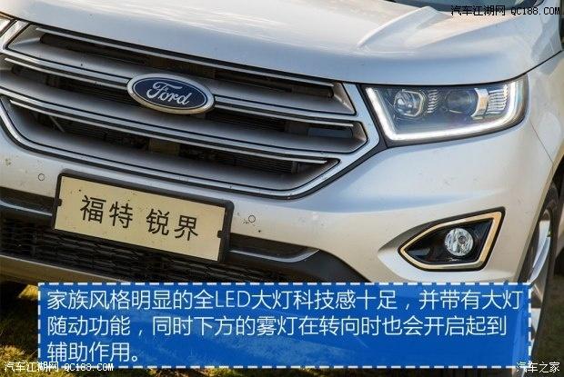 2016款福特锐界淡季促销优惠9万锐界售全国高清图片