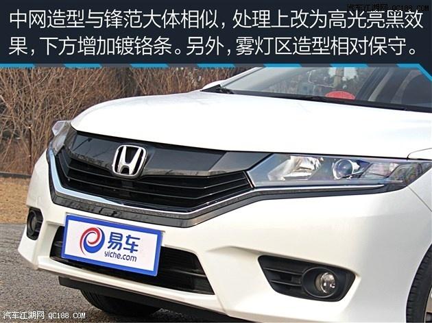 本田哥瑞五一全国最低北京价格最低价v全国3万别克君越bcm继电器在哪图片